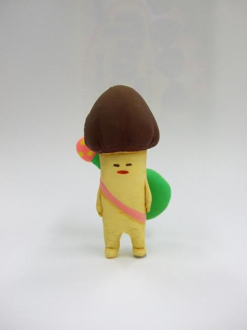 kinoyama